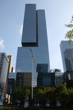 South Korea: Samsung headquarter, Seoul