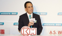 Victor Li, chairman CK Hutchinson Group