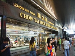 Family business Chow Tai Fook raises $2 billion in IPO