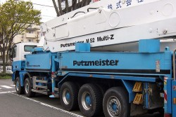 German family business Putzmeister, maker of concrete pumps, has been sold. Image: © Chris Gladis