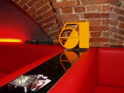 Studio 54 – one of the world's most exclusive night clubs in its day